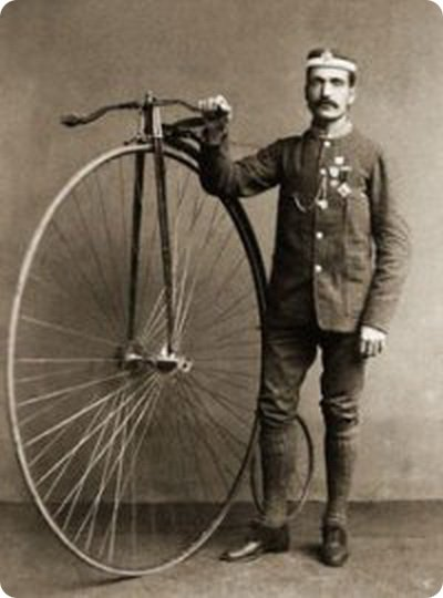 Велосипед-паук
