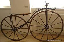 Велосипед 1865 г.