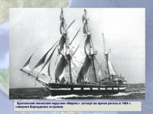 корабль4