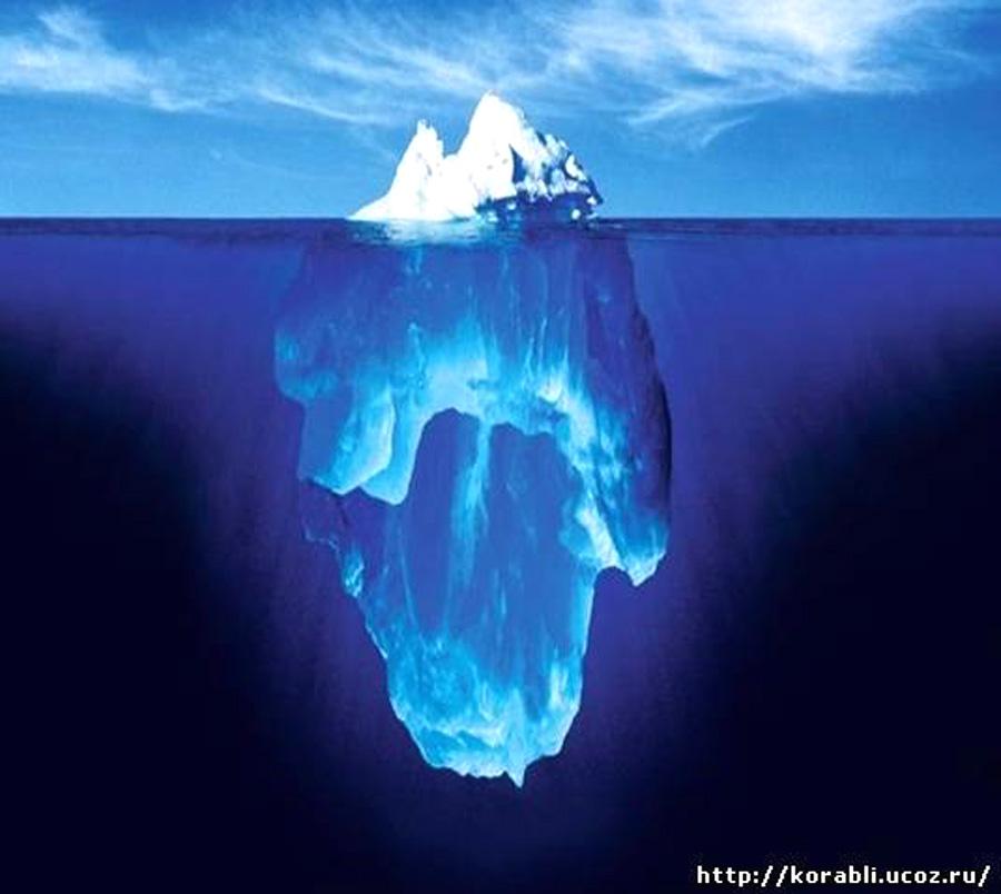 фотомонтаж подводной части айсберга