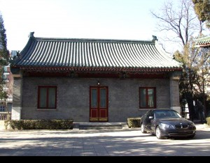 Малая Фанза. Китай
